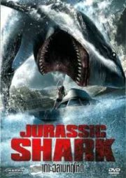 ATTACK OF THE JURASSIC SHARK – JURASSIC SHARK – 2012