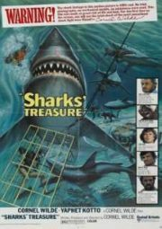 SHARK TREASURE – O TESOURO DOS TUBARÕES – 1975