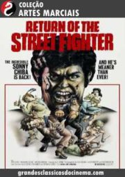 SATSUJIN KEN 2 – RETURN OF THE STREET FIGHTER – 1974