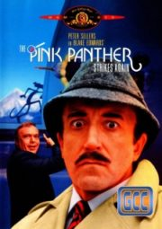 THE PINK PANTHER STRIKES AGAIN – A NOVA TRANSA DA PANTERA COR DE ROSA – 1976