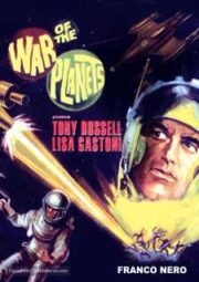 I DIAFANOIDI VENGONO DA MARTE – WAR OF THE PLANETS – CHOQUE DE PLANETAS – 1966