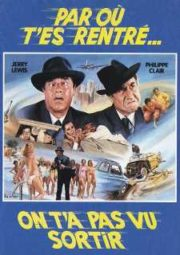 PAR OÙ T'ES RENTRÉ? ON T'A PAS VU SORTIR – HOW DID YOU GET IN? WE DIDN'T SEE YOU LEAVE – 1984