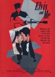ELVIS AND ME – ELVIS E EU – 1988