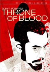 THRONE OF BLOOD – KUMONUSU JO – TRONO MANCHADO DE SANGUE – 1957