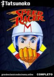 SPEED RACER – SPEED RACER – 1967 A 1968